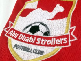 Strollers defeat Shadow Youth Alliance FC